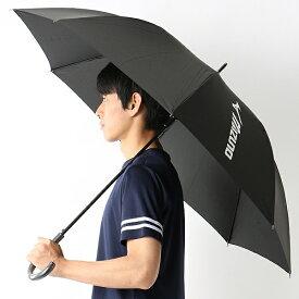 雨傘(ジャンプ傘)【耐風/テフロン】ビッグロゴワンポイント(メンズ/紳士)/ミズノ(MIZUNO)