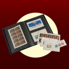 懐かしの昭和切手シートコレクション