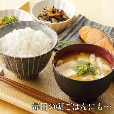 JGAP団体認証農場いわせの錦秋米鈴木さんが育てた福島県中通産コシヒカリ1等玄米30kg調整済み