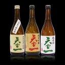 【送料無料】広島県東部にある福山市が誇る地酒「びんごの酒」 天寶一セット お買い物マラソン