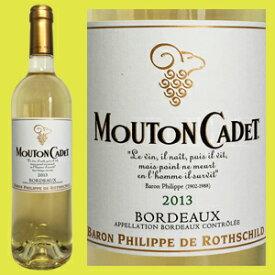 ムートン カデ ブラン 750ml 白ワイン 爽やか フランス ロスチャイルド キャッシュレス 決済 5%還元