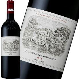 シャトー・ラフィット・ロートシルト 2013 750ml プリムール 赤ワイン フランス ボルドー