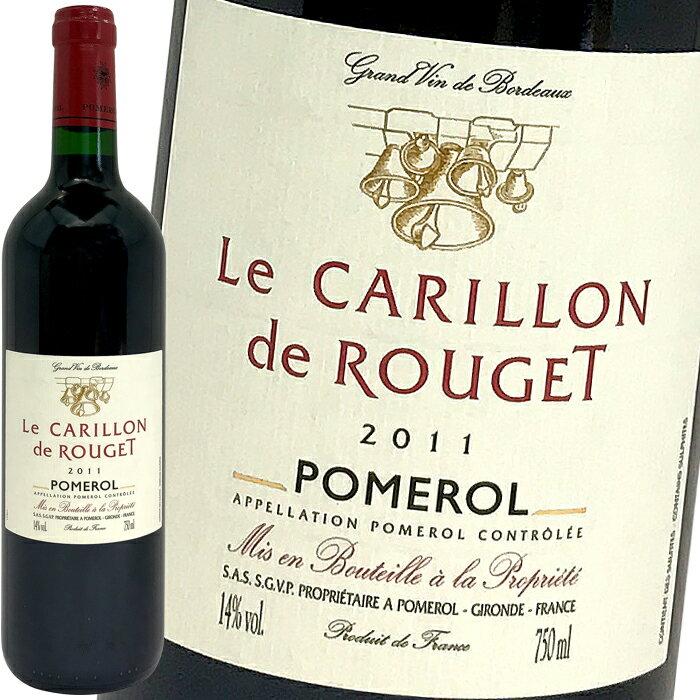 レ・カリヨン・ド・ルジェ 750ml J.J.モルチェ 赤ワイン フランス ボルドー ポムロール地区 お歳暮 ギフト 贈り物 誕生日 プレゼント 御祝 御礼 内祝