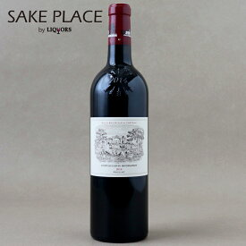 シャトー・ラフィット・ロートシルト 2014 750ml フランス ボルドー ポイヤック 赤ワイン 第1級シャトー