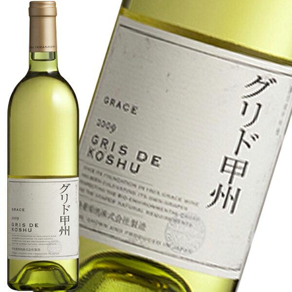 【中央葡萄酒】ワイン 白 グレイスグリド甲州(白ワイン/勝沼)