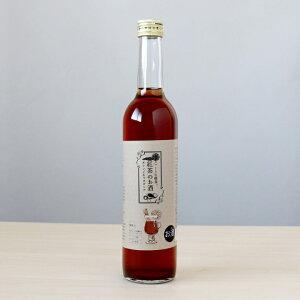 スマート乳酸菌紅茶のお酒 オレンジ&マカダミア 500ml