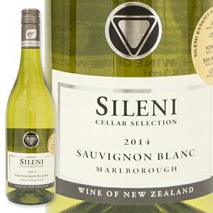 シレーニ セラー セレクション ソーヴィニヨンブラン 750ml 白ワイン ニュージーランド