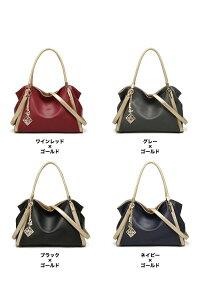 【確認お願いします】選べる4カラー2wayバックショルダーバック&ハンドバック(bag-07)ハンドバッグ手提げバッグ選べる4カラートートバッグショルダーベルト付きチャーム付きレディースカバン鞄かばんbag