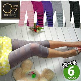 【お買い物マラソン】【閉店最終値下げ】クロスストラップスタイルレギンス (017-leggings-01-c)
