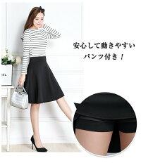 ポケットあり/なし・長さが選べる2カラーフレアスカート(skirt-32)