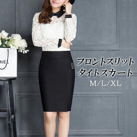 【送料無料】ポケットあり/なし・長さが選べる♪インナーパンツ付き!2カラーフレアスカート(skirt-67)スカート フレア ミディ丈 ひざ丈 ミニ丈 ブラック 黒 赤 | フレアスカート ミニスカート 大きいサイズ レディース インナーパンツ付き ビジネス オフィス