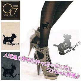 【お買い物マラソン】【閉店最終値下げ】犬柄のワンポイントストッキング (stockings-19)