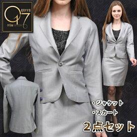 【3980円送料無料】ハイクオリティー落ち着きながらも個性的なスーツ (hq-suit-05)