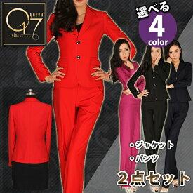 【017day期間限定70%OFF】ハイクオリティー鮮やかカラーのスーツ スーツ (hq-suit-06)