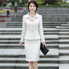 【3980円送料無料】ハイクオリティーホワイトが映えるスラブツイードハイクオリティスカートスーツ (hq-suit-29)