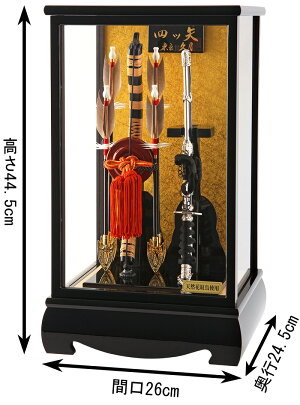 ケース飾り四ツ矢13号天然花紋鳥使用【2019年度新作】