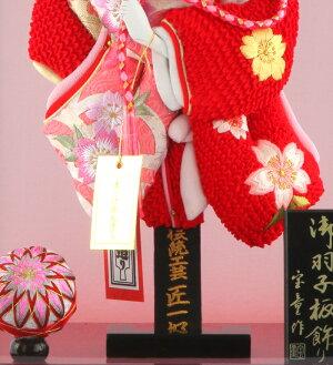 ケース飾り正絹造り極上桜赤10号赤溜りケース