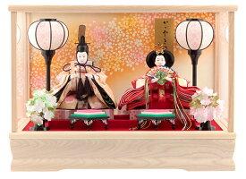 雛人形 コンパクト ひな人形 雛 ケース飾り 親王飾り 藤翁作 みゆき 豆親王 白 金襴仕立 オルゴール付 【2021年度新作】 h033-fn-213-208 ひな祭り