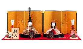 雛人形 一秀 ひな人形 雛 木目込人形飾り 平飾り 親王飾り 木村一秀作 桃山雛 02号B 【2021年度新作】 h023-ih-010 こどもの日