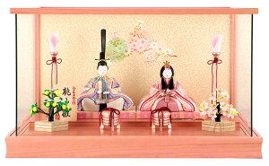 【早割】雛人形 一秀 ひな人形 雛 木目込人形飾り ケース飾り 親王飾り 木村一秀作 桃山雛 17-1号 【2021年度新作】 h023-ih-007 ひな祭