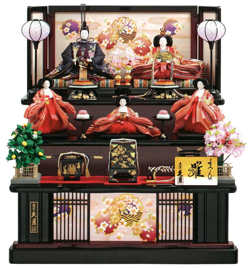 雛人形 久月 ひな人形 雛 三段飾り 五人飾り よろこび雛 十番親王 小三五官女 【2019年度新作】 h313-k-1019 D-14