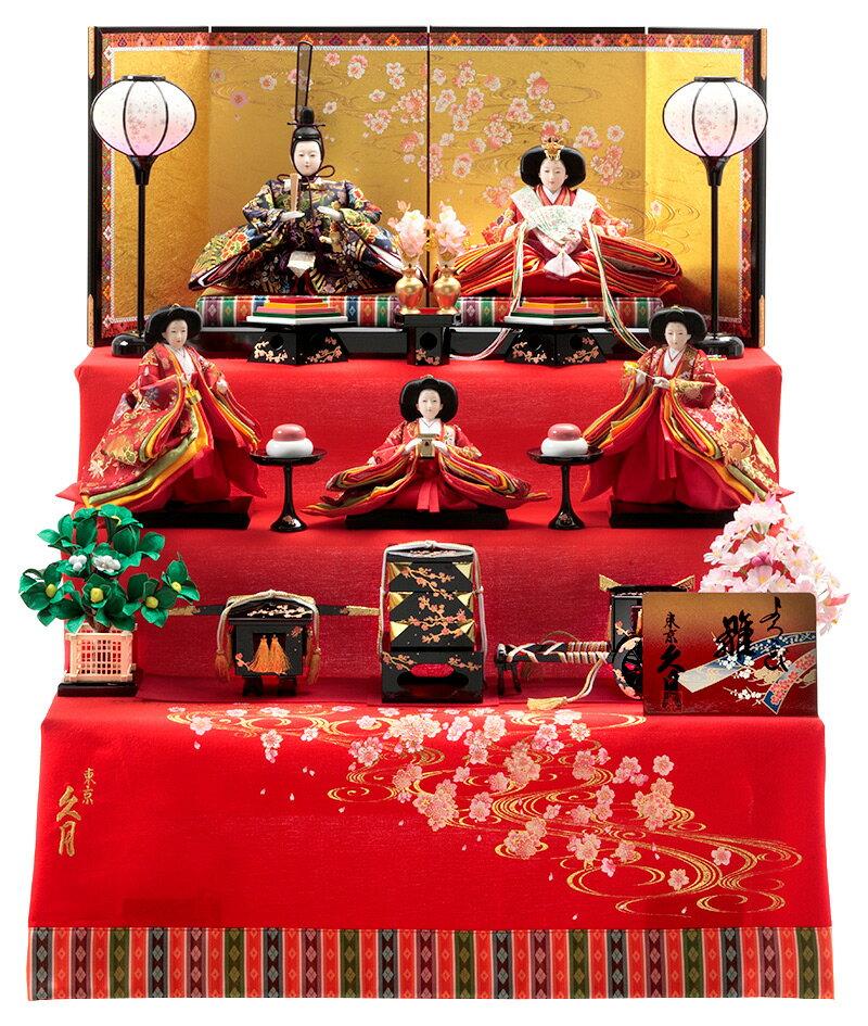 雛人形 久月 ひな人形 雛 三段飾り 五人飾り よろこび雛 小十番親王 小三五官女 【2019年度新作】 h313-k-1209 D-28