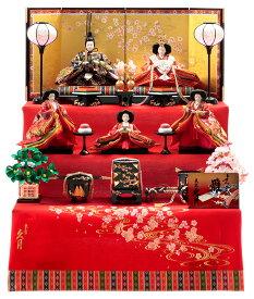 雛人形 久月 ひな人形 雛 三段飾り 五人飾り よろこび雛 小十番親王 小三五官女 桐製組立て飾り段 【2020年度新作】 h023-k-1200 D-29