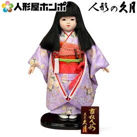 雛人形 久月 ひな人形 雛 市松人形 友禅 【2020年度新作】 h023-k-k1096g-13 K-121