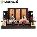 雛人形 コンパクト おしゃれ 雛 名匠・逸品飾り 木目込み 真多呂 真多呂作 古今人形 高雄雛セット 正絹 伝統的工芸品 …