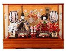 雛人形 特選 ひな人形 小さい コンパクト 雛人形 特選 雛 ケース飾り 雛 親王飾り ひな人形 小さい ケース ゆうか アンティーク 26032 お雛様 おひなさま h263-ts-yuuka-a おしゃれ かわいい 人形屋ホンポ