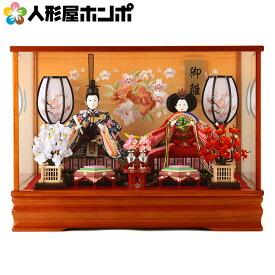雛人形 コンパクト ケース飾り ゆうか アンティーク 26032 h263-ts-yuuka-a 雛 人形 ケース飾り コンパクト 親王飾り ケース かわいい ひな人形 小さい お雛様 おしゃれ インテリア