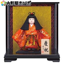 雛人形 スキヨ ひな人形 雛 ケース飾り 浮世人形 寿喜代作 慶祝360 金襴 【2020年度新作】 h023-sk-360