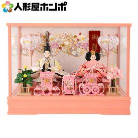 雛人形 コンパクト ケース飾り 御雛 芥子 木製道具 ピンク オルゴール付 h283-ts-a9-p 雛 人形 ケース飾り コンパクト 親王飾り ケース かわいい ひな人形 小さい お雛様 おしゃれ インテリア