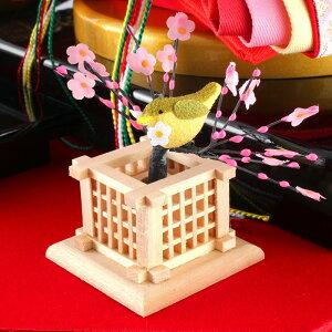 ケース飾り親王飾り御雛三五親王六角アクリルケースオルゴール付【2019年度新作】