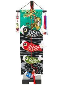 五月人形 こいのぼり 室内用 金太郎鯉のぼり 小 飾り台セットh285-sb-tr-gt-s 人形屋ホンポ こどもの日