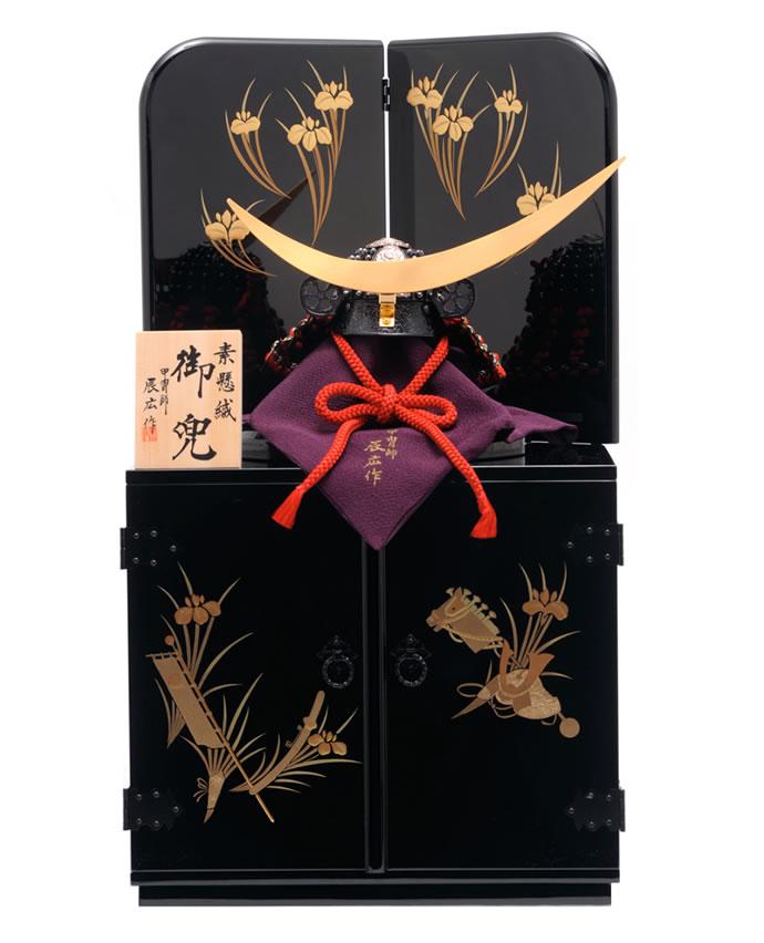 五月人形 収納 伊達政宗 兜飾り 辰広 素懸縅 兜収納飾り h245-fz-62gt282 人形屋ホンポ