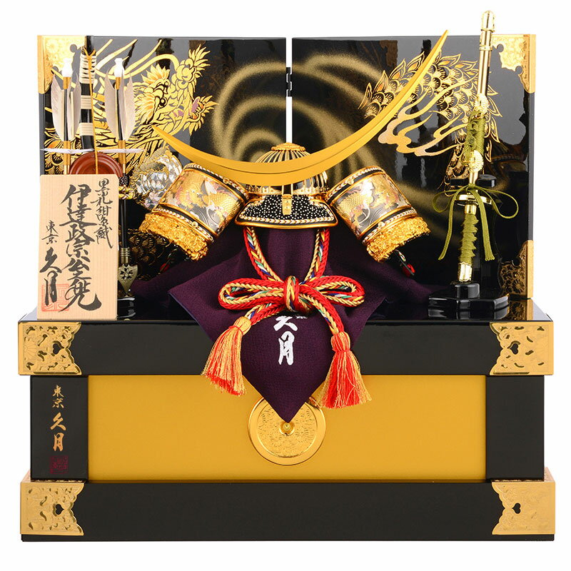 五月人形 収納 伊達政宗 久月 兜飾り 兜収納飾り h285-kcp-1076nr