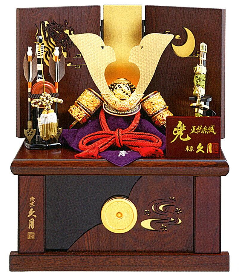 久月 五月人形 収納飾り 兜飾り 正絹茜糸縅 8号 兜収納飾り h305-k-11208 D-57 人形屋ホンポ