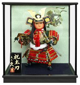 五月人形 久月 ケース飾り 武者人形 豪貴 祝太刀 8号 慶印8 【2021年度新作】 h035-k-keiin8