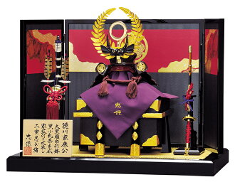 Ieyasu Tokugawa doll for the Boy's Festival Toyohisa helmet flat ornamental helmet for the Boys' Festival decoration 忠保作大黒頭巾形鉢黒小札茶糸威 10 May doll Boy's Festival h285-mo-502003 GA-140 Ieyasu Tokugawa doll for the Boy's Festival