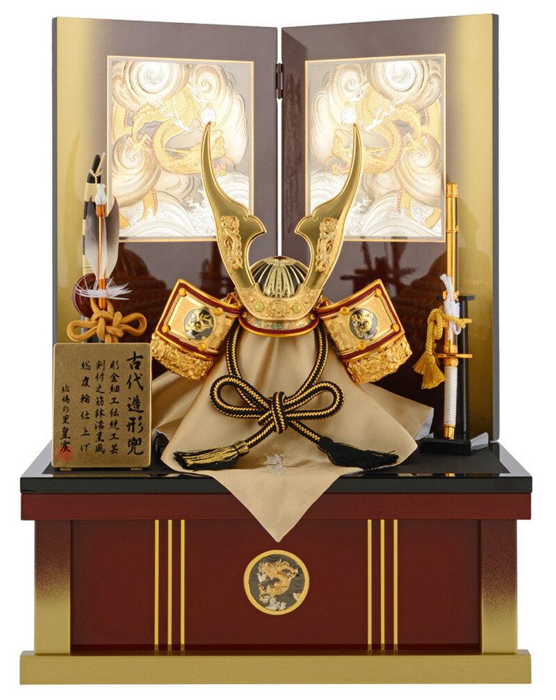 五月人形 収納飾り 兜飾り 皇宸 古代造形兜 豪奢 8号 兜収納飾り h285-mocp-a054-20 【sr10tms】 人形屋ホンポ 【あす楽対応】