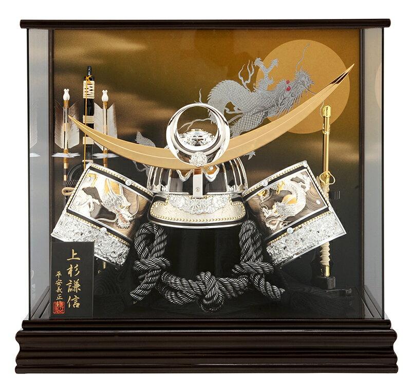 五月人形 兜 ケース 飾り 上杉謙信 着用 平安義正作 銀盛龍兜 23号 シルバーリングh265-se-k427 【2018年度新作】