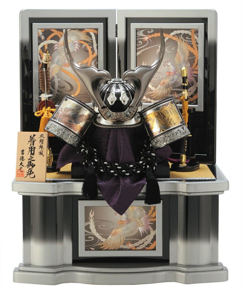 五月人形 収納 吉徳 着用 兜飾り 着用兜 兜収納飾り h265-yscp-536915 【sr10tms】 人形屋ホンポ