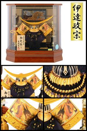 兜ケース飾り兜飾り特選伝統工芸アクリルケース【選べる3種】