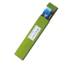室内用卓上のぼりミニスタンド虎名前または家紋入れ代金込み【2018年度新作】