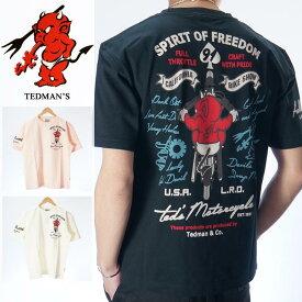 テッドマン 半袖Tシャツ TEDMAN tdss-463