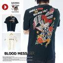ブラッドメッセージ 半袖Tシャツ BLOOD MESSAGE blst-1020