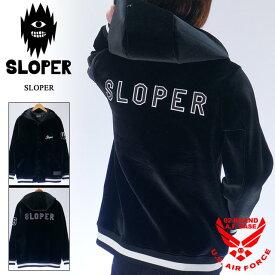 アウトレット!!スローパー ボンディングフードスタジャン SLOPER 450802