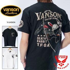 アウトレット!!バンソン 武装戦線コラボ Vネック半袖Tシャツ メンズ VANSON TFOA crv-831