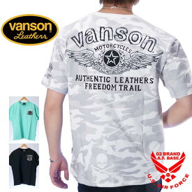 バンソン 半袖Tシャツ メンズ VANSON nvst-905